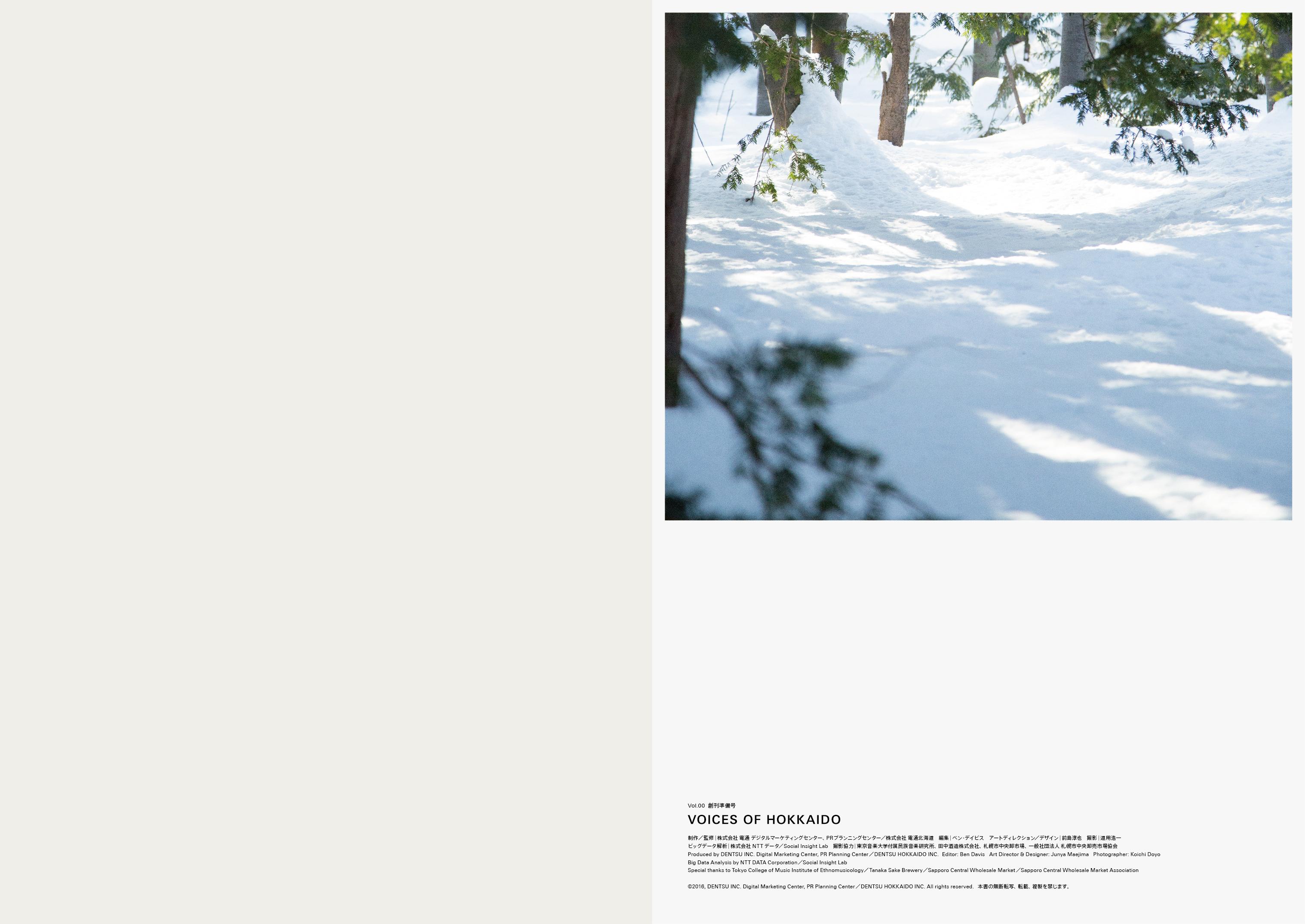 intro-v_0320-4