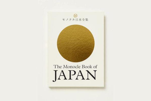 MonocleBookJapan00_TH